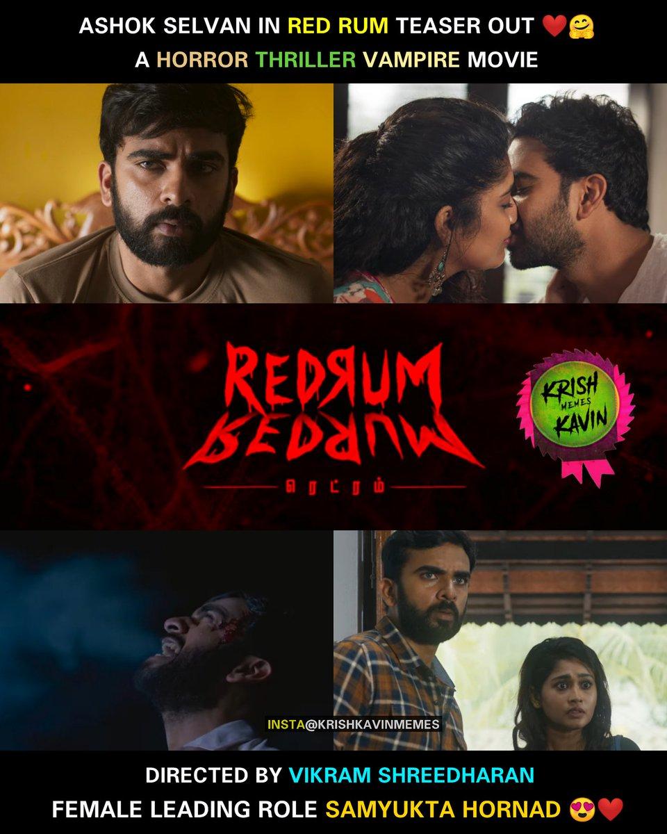REDRUM Tamil Official Teaser Starring Ashok Selvan Samyukta Vishal Chandrashekhar Vikram Shreedharan